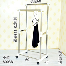 不锈钢qi衣架落地折an架晒架(小)型组装双杆式户外伸缩晒被子架