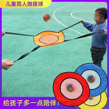 宝宝抛qi球亲子互动uo弹圈幼儿园感统训练器材体智能多的游戏