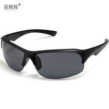 太阳镜qi士变色防紫ng020新式潮眼镜女偏光镜夜视开车专用