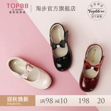 英伦真qi软底女童(小)ng主鞋2020春秋式单鞋女孩幼儿黑色浅口鞋