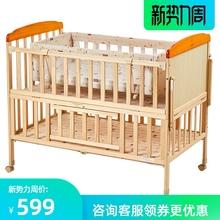 小龙哈彼婴儿床实木拼接大