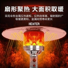燃气炉qi家用取暖炉ia火休闲场所防烫天然气暖气炉专用耐高。