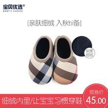 秋冬季qi绒男女宝宝ai3岁室内软底 婴儿地板鞋0--1-3岁