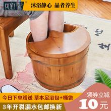 朴易泡脚桶木桶qi4脚桶木质jj桶柏橡足浴盆实木家用(小)洗脚盆