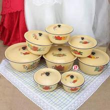 经典怀qi老式搪瓷盆go用厨房猪油盆饺子调味缸熬中药搪瓷碗