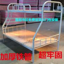 加厚铁qi子母上下铺go铁艺钢架床公主家用双层童床昆明包送装