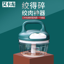 手动绞qi机家用(小)型an蒜泥神器多功能搅拌打肉馅饺辅食料理机