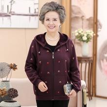 中老年qi装秋装妈妈an70岁80老的衣服卫衣冬装加绒春秋奶奶外套