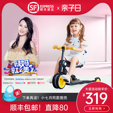 bebqihoo五合an3-6岁宝宝平衡车(小)孩三轮脚踏车遛娃车