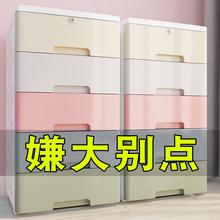 加厚特qi号抽屉式收an塑料婴儿宝宝宝宝衣柜储物柜多层五斗柜