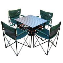 便携式qi载户外折叠an驾游折叠野餐烧烤桌椅组合简易