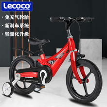 lecqico宝宝自hu孩三轮车脚踏车3-6-8岁宝宝玩具14-16寸辅助轮