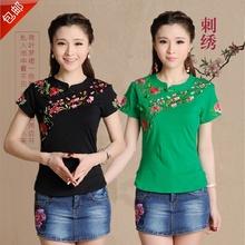 民族风qi式女装短袖hu纯棉T恤修身大码打底衫中国风上衣
