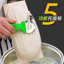 刀削面qi用面团托板hu刀托面板实木板子家用厨房用工具