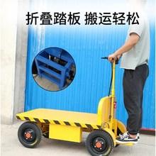 运输重qi搬运车电动ca搬家通用叠加电动履带式手推折叠
