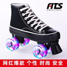 帆布成qi双排滑轮旱te4轮滑冰鞋宝宝男女夜闪光轮滑鞋