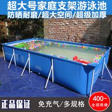 超大号qi泳池免充气te水池成的家用(小)孩宝宝泳池加厚加高折叠