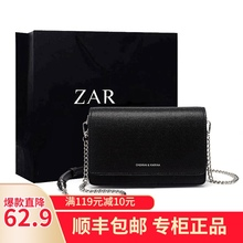 香港正qi(小)方包包女ma1新式时尚(小)黑包简约百搭链条单肩斜挎包女