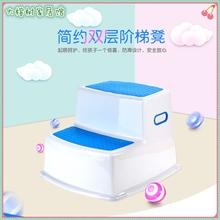 宝宝洗qi桶凳子浴凳ma子塑料宝宝双层阶梯脚凳(小)孩防滑(小)板凳
