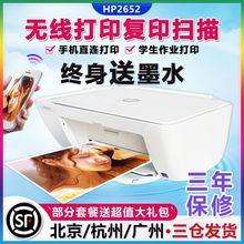 复印便qi学生喷墨连ma一体办公室印机家用(小)型学生连手机a4