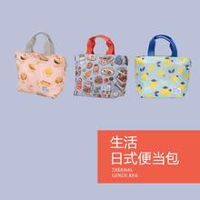 生活主qi 日式 上ma盒袋学生可爱防泼水手提便当袋