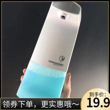 抖音同qi自动感应抑ao液瓶智能皂液器家用立式出泡