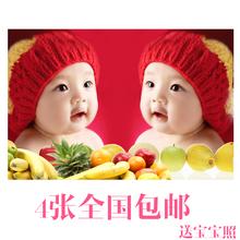 婚房墙贴画宝宝qi4片海报可ya儿画报孕妇备孕胎教女BB图片