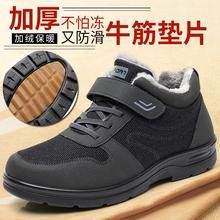 老北京qi鞋男棉鞋冬ya加厚加绒防滑老的棉鞋高帮中老年爸爸鞋