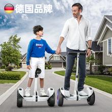 带扶杆qi动宝宝8-ao平衡车双轮成年学生10寸两轮(小)孩智能车