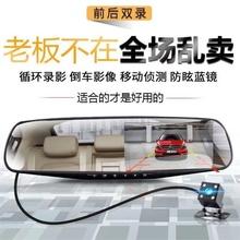标志/qi408高清li镜/带导航电子狗专用行车记录仪/替换后视镜