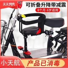 新式(小)qi航电瓶车儿li踏板车自行车大(小)孩安全减震座椅可折叠
