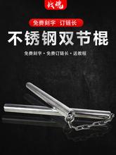 宝宝初qi者不锈钢表li习实战双截棍李(小)龙跆拳道馆训练