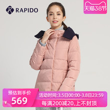 RAPqiDO雳霹道li士短式侧拉链高领保暖时尚配色运动休闲羽绒服