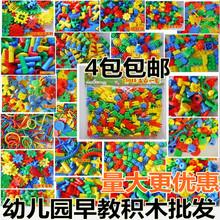 幼儿园qi面积木大子li花片拼插积木拼搭早教益智男孩女孩玩具