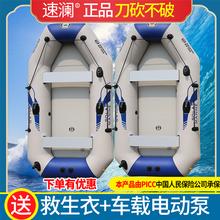 速澜橡qi艇加厚钓鱼li的充气皮划艇路亚艇 冲锋舟两的硬底耐磨