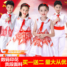 元旦儿qi合唱服演出li团歌咏表演服装中(小)学生诗歌朗诵演出服