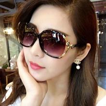202qi新式女士偏li镜圆脸网红墨镜女潮明星式防紫外线大框眼镜