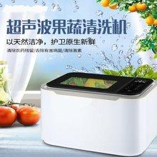 超声波qi槽洗碗机嵌li式刷碗果蔬机净化免安装饭店