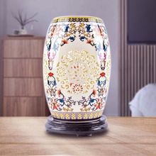 新中式qi厅书房卧室an灯古典复古中国风青花装饰台灯