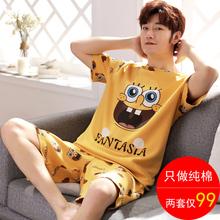 [qiongta]男士睡衣夏季纯棉短袖卡通青少年男