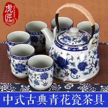 虎匠景qi镇陶瓷茶壶ng花瓷提梁壶过滤家用泡茶套装单水壶茶具