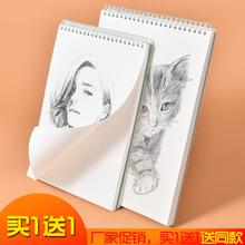 勃朗8qi空白素描本ng学生用画画本幼儿园画纸8开a4活页本速写本16k素描纸初