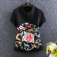 夏季新qi民族风复古ng纯棉大码T恤女宽松立领上衣长袖体恤衫