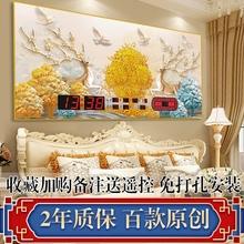 万年历qi子钟202hw20年新式数码日历家用客厅壁挂墙时钟表