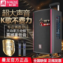 原装美qi广场舞音响hw歌直播大功率蓝牙便携移动拉杆音箱
