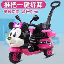 婴幼儿qi电动摩托车uo充电瓶车手推车男女宝宝三轮车玩具遥控