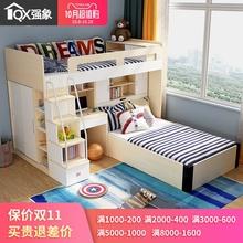 强象简qi宝宝上下床uo桌交错式多功能(小)户型双层高低床CH-081