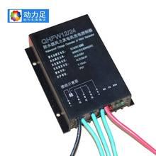 风力发qi机控制器防uoV24V48V300w1000w家用工程控制器火热畅销