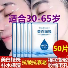 妇女中qi中老年的妈uo白补水保湿祛斑抗皱抗衰老护肤品
