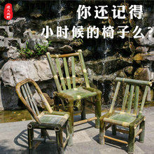 竹椅子qi背椅家用老pm手工编织喝茶椅子休闲简约竹凳子